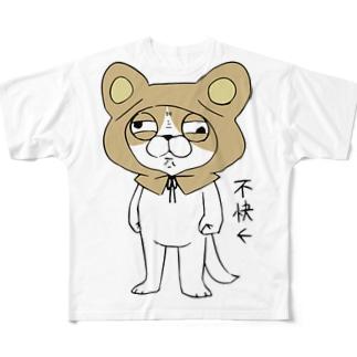 不快犬 Full graphic T-shirts