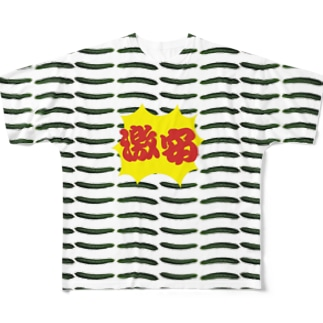 激安きゅうり(ボーダー) Full graphic T-shirts