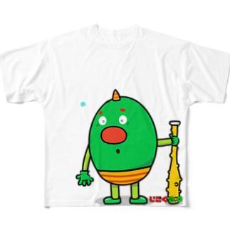 じごく2.0 先輩 Full Graphic T-Shirt
