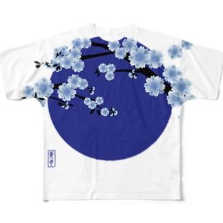 青月【寒桜】 Full graphic T-shirts
