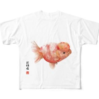 【金魚】桜錦~ひとひら舞いて・・~ Full graphic T-shirts