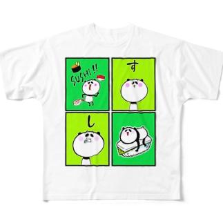 パンタはくさく すしスシ寿司 Full Graphic T-Shirt