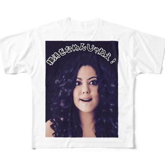 横浜をなめんじゃねえ! Full graphic T-shirts