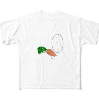 にんじんさん。 Full graphic T-shirts