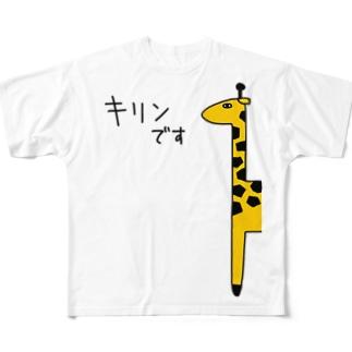 見切れたキリンです Full Graphic T-Shirt