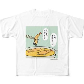 エビフライ Full graphic T-shirts