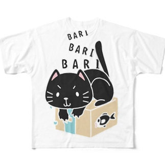 CT150 ねっこのバリバリ*イラストサイズ大きいver* Full graphic T-shirts