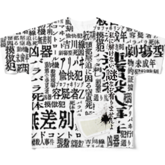 the96catのmystery Full graphic T-shirts