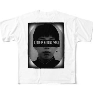 北京支部公式ロゴ(英語) Full graphic T-shirts