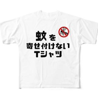 蚊を寄せ付けないTシャツ Full Graphic T-Shirt
