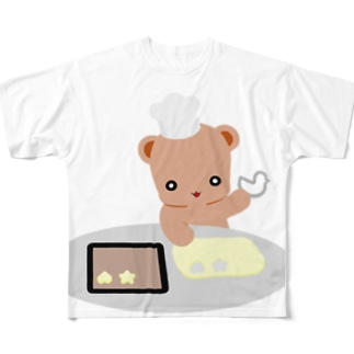 ほぼ動物園のクッキーとクマさん Full Graphic T-Shirt
