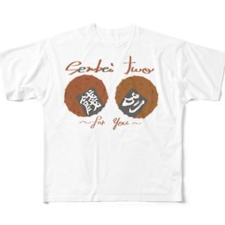 餞別~senbei two~ Full graphic T-shirts