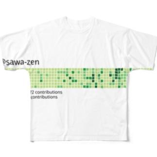 塵も積もれば山となる Full graphic T-shirts