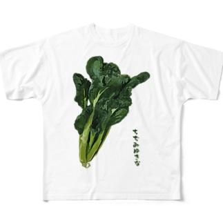 ちぢみゆきな Full graphic T-shirts