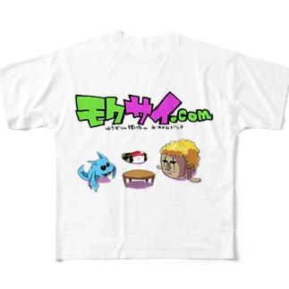 ちゃぶ台・モクサイ・大喝采 Full graphic T-shirts