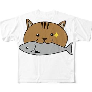 お魚くわえたどら猫 Full graphic T-shirts