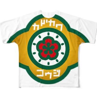 パ紋No.2936 カドカワ Full graphic T-shirts