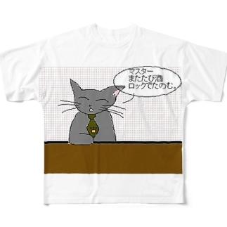 サラリーにゃん Full graphic T-shirts