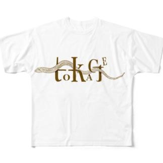 futakineのアシナシトカゲ Full graphic T-shirts