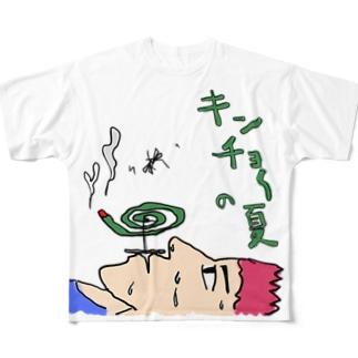 🦟緊張の夏 Full graphic T-shirts