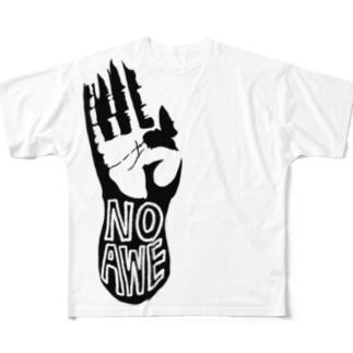 たかやの思いつきのNO AWE Full graphic T-shirts