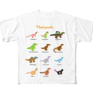 恐竜 獣脚類のなかまたち Full graphic T-shirts