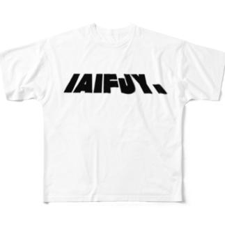 何か言いたいことがある時に使うシャツ Full graphic T-shirts