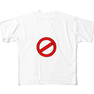 """NO""Tシャツ Full graphic T-shirts"