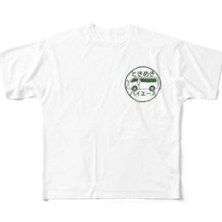 みーまる@ときめきハイエースのときめきハイエース Full graphic T-shirts