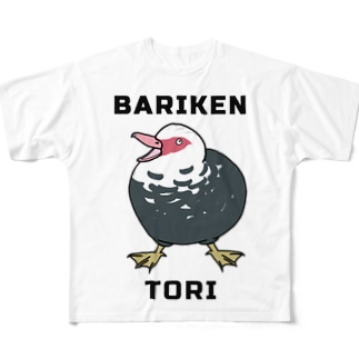バリケン → トリ Full graphic T-shirts