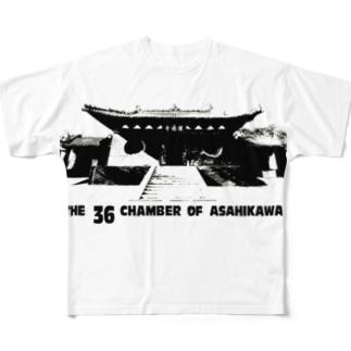 THE 36 CHAMBER OF ASAHIKAWA(BLACK) Full graphic T-shirts