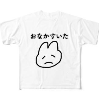 おなかすいたの Full graphic T-shirts