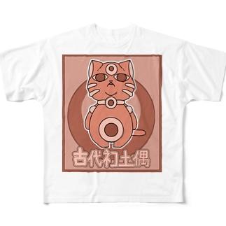 古代ネコ土偶 Full graphic T-shirts
