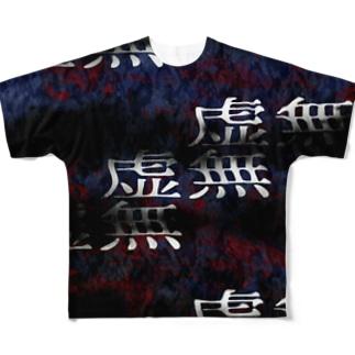 虚無 Full Graphic T-Shirt