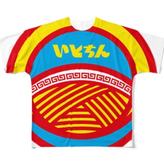 パ紋No.2953 いとちん Full graphic T-shirts