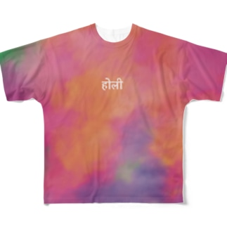 ヒンディー語 ホーリー インド india Full graphic T-shirts