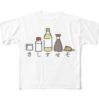 さしすせそ Full graphic T-shirts