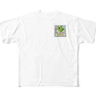イケてるチンゲンサイ Full graphic T-shirts