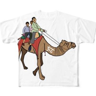 ヒンディー語 ラクダ ウーント インド India Full graphic T-shirts