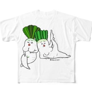 シュールなセクシー野菜3 Full graphic T-shirts
