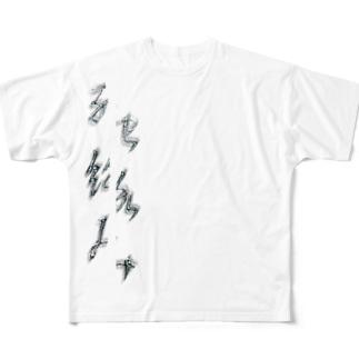 RMk→D (アールエムケード)の一刀両断 +死絡断罪+ Full graphic T-shirts