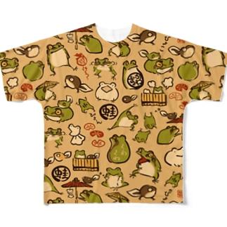 蛙とおたま Full graphic T-shirts