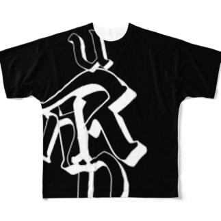 RUN Full graphic T-shirts