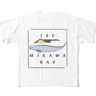 伊勢・三河湾グッズ(カラー) Full graphic T-shirts