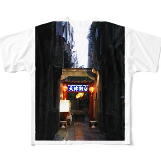 天津飯店 Full graphic T-shirts