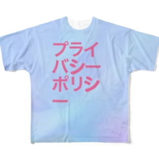 プライバシーポリシー Full graphic T-shirts