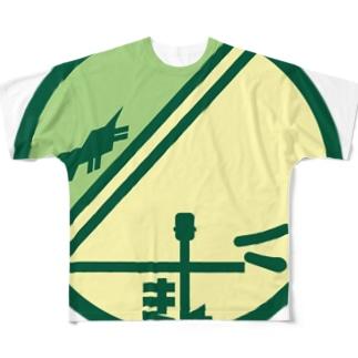 パ紋No.2960 きん Full graphic T-shirts