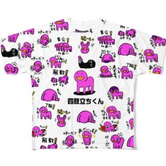 四肢立ち君スタンプ記念 Full graphic T-shirts