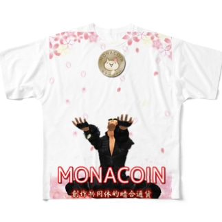 monacoin Full graphic T-shirts