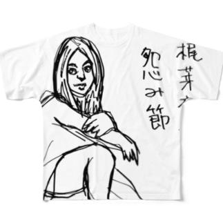 怨み節 Full graphic T-shirts